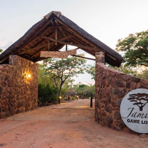 Jamila Lodge Entrance